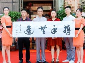 龙叙堂朱芳:中国茶行业五年内将实现全面品牌化和连锁化集体整合