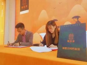 国内知名茶叶连锁品牌龙叙堂:2021全国茶叶加盟招商火爆开启