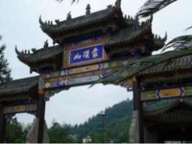 清代王运品茶的诗句《蒙顶上清茶歌》注释赏析_关于蒙顶甘露和蒙顶黄芽的古诗