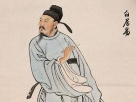 [白居易]唐代白居易简介_白居易品茶的诗句大全_白居易与茶的故事