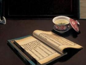唯美的茶诗妙句<闲是闲非休要管 渴饮清泉闷煮茶>注释赏析_关于品茶悠闲诗句