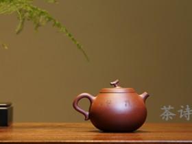 茶禅一味图片