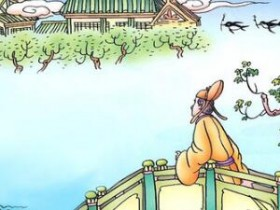 刘禹锡《乌衣巷》深度赏析:朱雀桥边野草花,乌衣巷口夕阳斜. 旧时王谢堂前燕,飞入寻常百姓家
