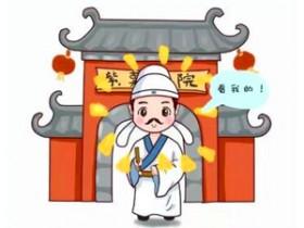 """一代大文豪李白""""机智怼""""乡绅!高能怼出新花样!【历史趣闻·李白的故事】"""