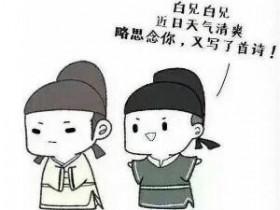 唐代超人气偶像李白的各类粉丝们:大胆表白的杜甫,你爱或不爱我,我都不离不弃!