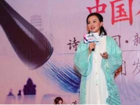 婷婷诗教中国行报名啦!和婷婷姐姐一起游世界/唱古文