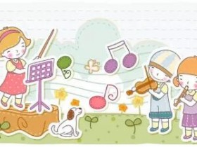 【怎么唱好歌】无音乐基础孩子如何唱好歌的9种技巧