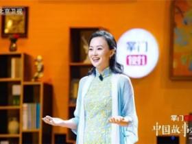 《诗教中国·新年音乐会》将于2018年元旦期间在8大卫视同步播出