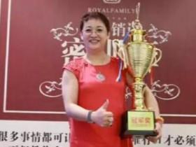 单株先生董事长宋洪欣:一位敢于拼搏的连续成功女企业家