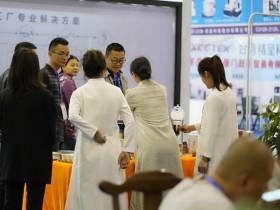 中国知名台湾茶品牌茶圣居:2019厦门工博会战略合作服务商