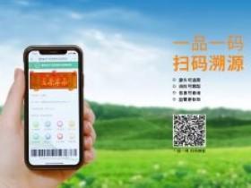 茶圣居企业标准高于国标_再次领跑中国茶叶质量安全新风向