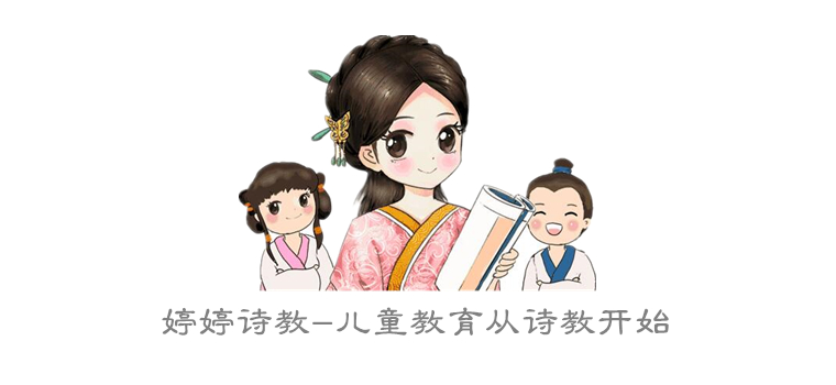 """中国创新教育婷婷诗教:成为中国唯一入选 """"全球创新教育100强""""的项目"""
